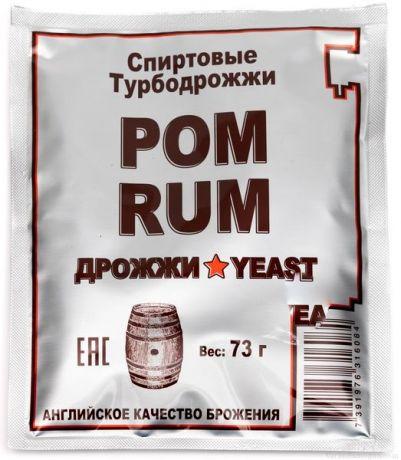 Спиртовые Турбо Дрожжи Turbo Rum 73 гр