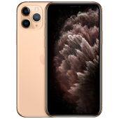 iPhone 11 Pro Max (Золотой)