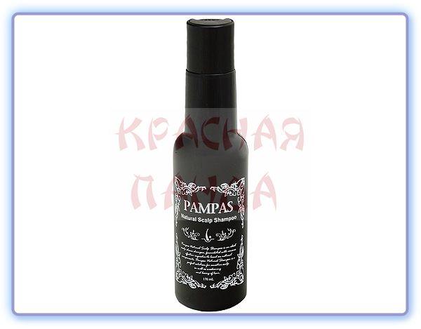 Шампунь для волос Pampas Natural Scalp Shampoo