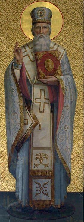 Икона Варсонофий Великий преподобный