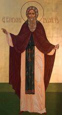 Икона Герасим Болдинский преподобный