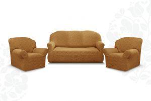 """Комплект чехлов """"Престиж"""" из 3х предметов (трехместный диван и 2 кресла),10004 кофе с молоком"""
