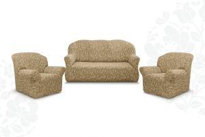 """Комплект чехлов """"Престиж"""" из 3х предметов (трехместный диван и 2 кресла)без оборки,10049 капучино"""