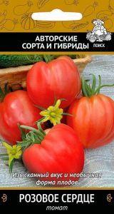 Семена Томат Розовое сердце 0,1 гр.