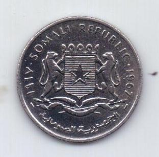 50 чентезимо 1967 года AUNC Сомали