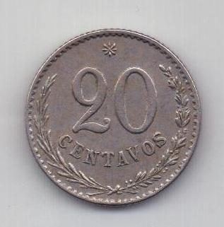 20 сентаво 1900 года AUNC Парагвай