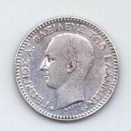 50 лепт 1874 года АUNC Греция