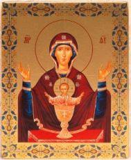 Неупиваемая чаша икона Божией Матери