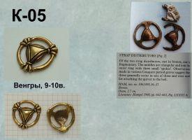 K-05. Венгры 9-10 век