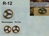 K-12. Финляндия 10-11 век