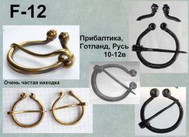 F-12. Прибалтика, Готланд, Русь 10-12 век