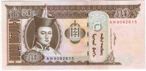 50 тугриков 2008 года Монголия