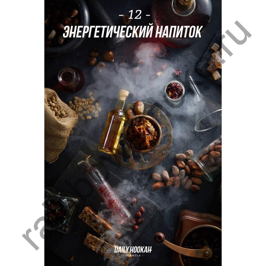 Daliy Hookah 200 гр - Formula 12 (Энергетический Напиток)
