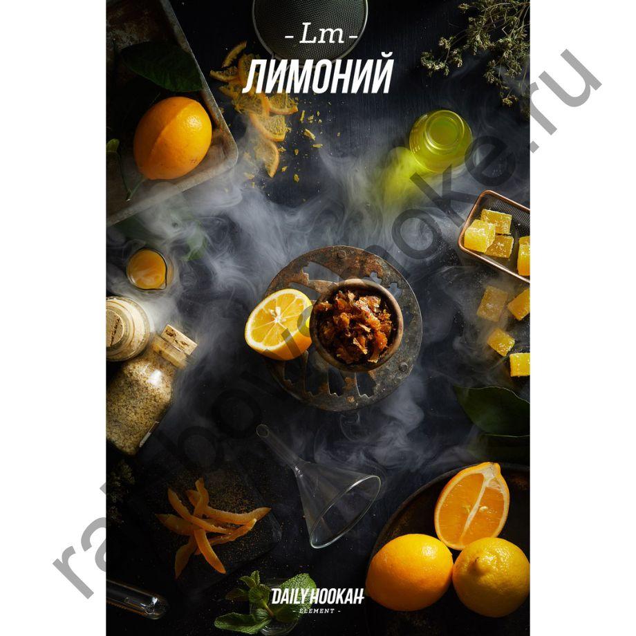 Daliy Hookah 200 гр - Element Lm (Лимоний)
