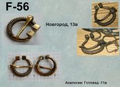 F-56. Новгород 13 век