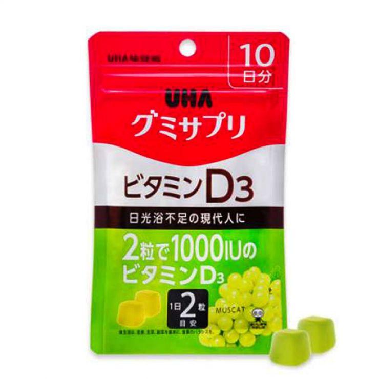 UHA Витамин Д3, 20 дней