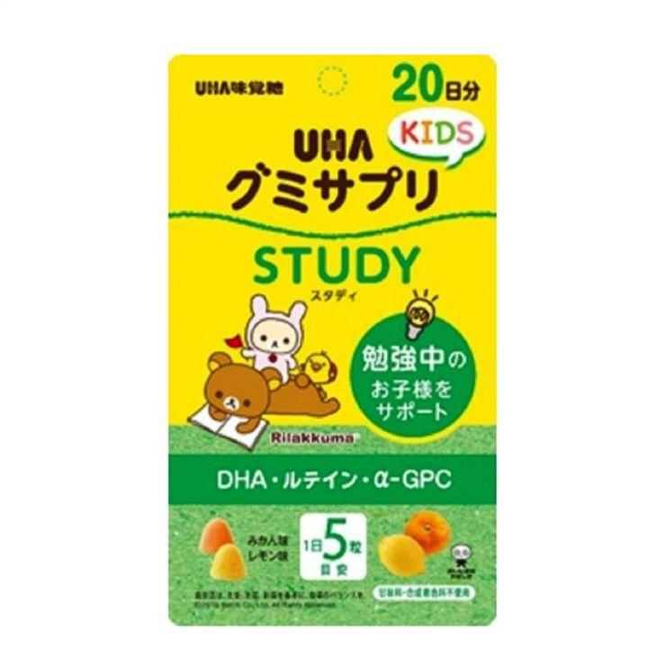 UHA Study Витамины для Детей со вкусом Мандарина и Лимона, 20 дней