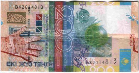 200 тенге 2006 года Казахстан