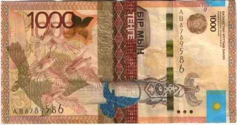1000 тенге 2006 года Казахстан