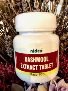 Дашамул экстракт в таблетках, Dashmool Extract Tablet, 30 таб.
