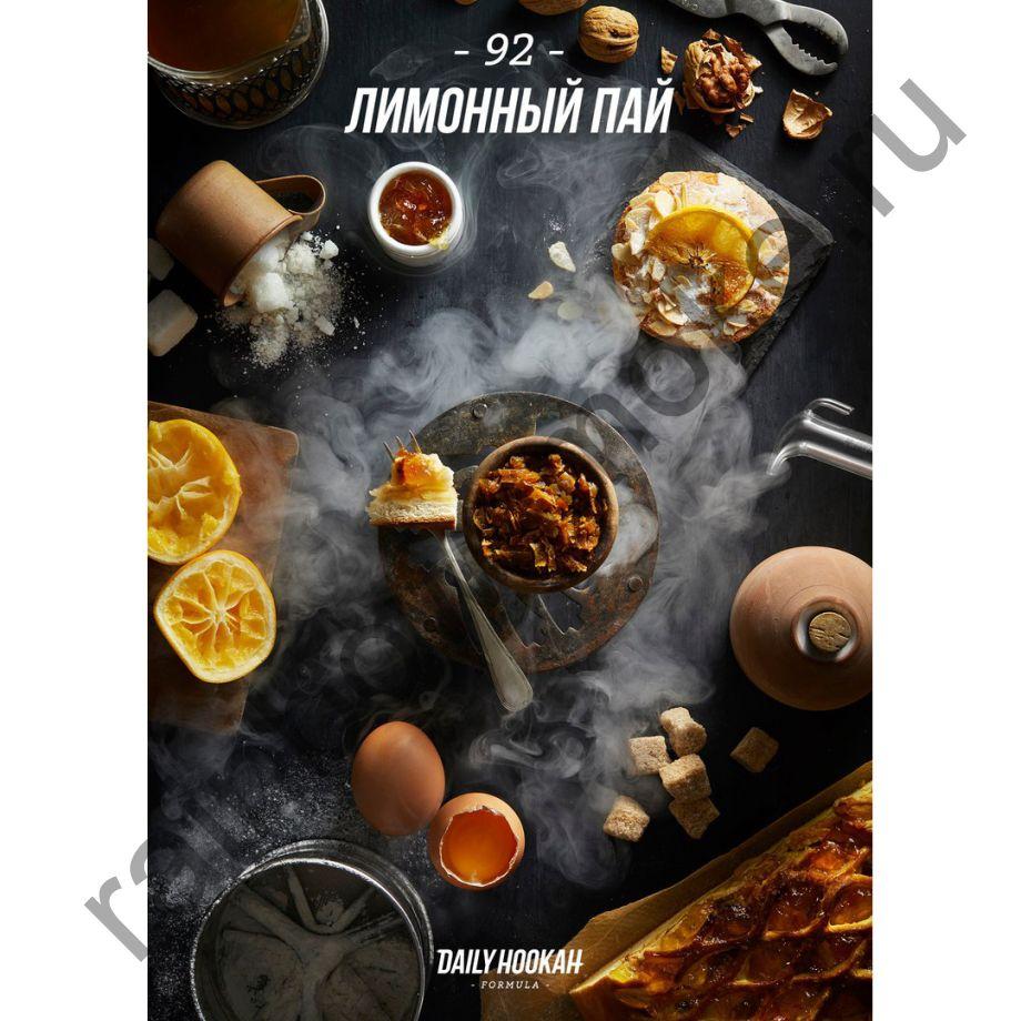 Daliy Hookah 200 гр - Formula 92 (Лимонный Пай)