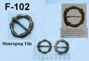 F-102. Новгород 13 век