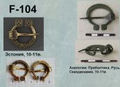 F-104. Эстония 10-11 век