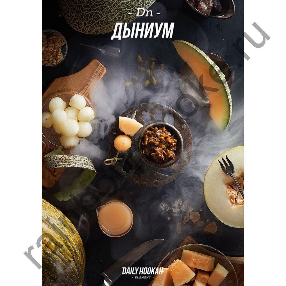 Daliy Hookah 200 гр - Element Dn (Дыниум)