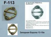 F-113. Западная Европа 13-15 век