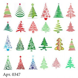 Слайдер-дизайн для ногтей № 0347