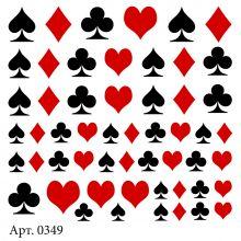 Слайдер-дизайн для ногтей № 0349