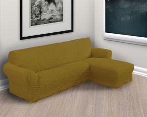 Чехол для углового дивана оттоманка без оборки правый,горчичный