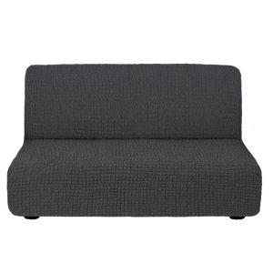 Чехол на диван без подлокотников темно-серый