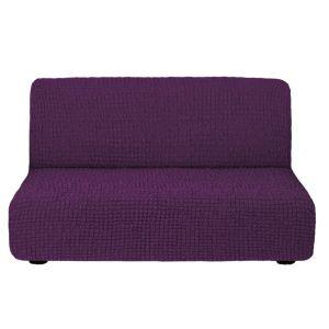 Чехол на диван без подлокотников Фиолетовый