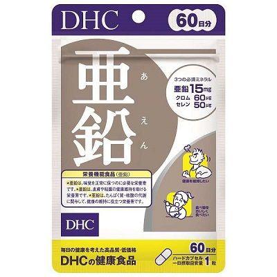 DHC Цинк на 60 дней