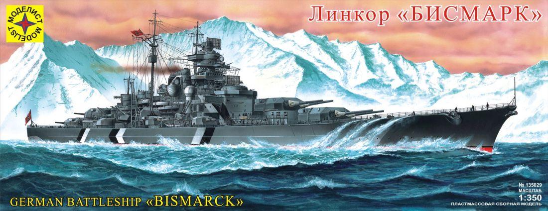 """Корабль  линкор """"Бисмарк"""" (1:350)"""