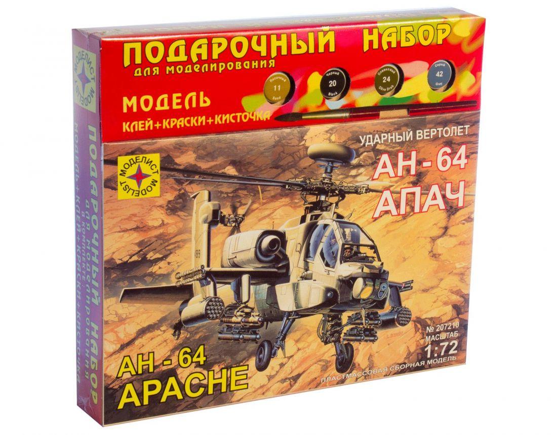 """Подарочный набор Вертолет  ударный вертолет АН-64А """"Апач"""" (1:72)"""