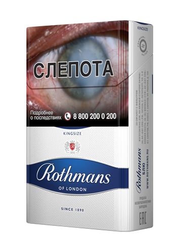 ROTHMANS Blue