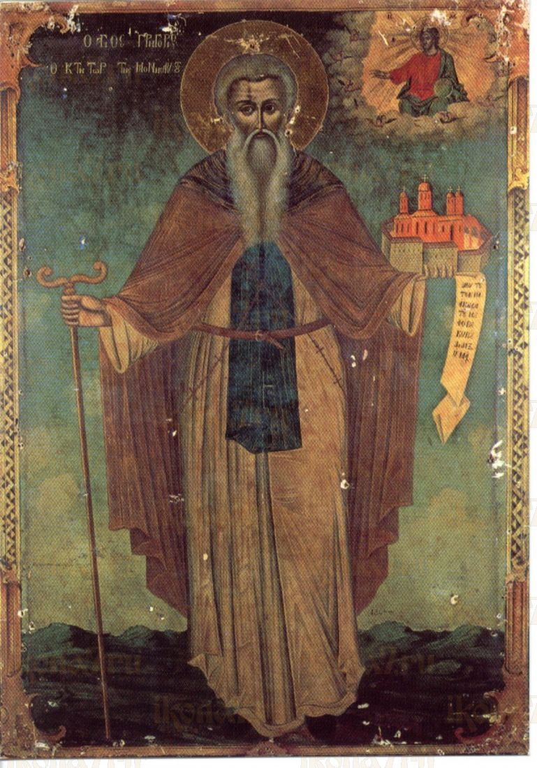 Икона Григорий Афонский преподобный