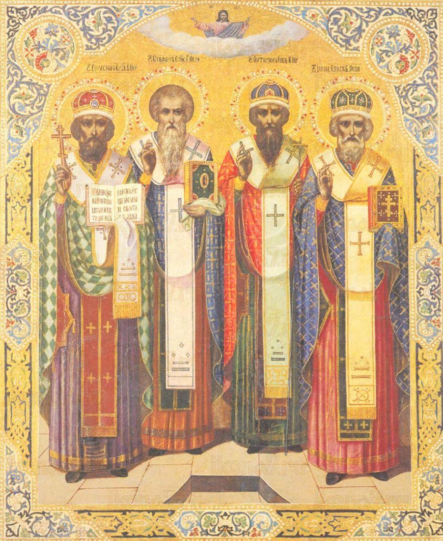 Икона Герасим Пермский святитель