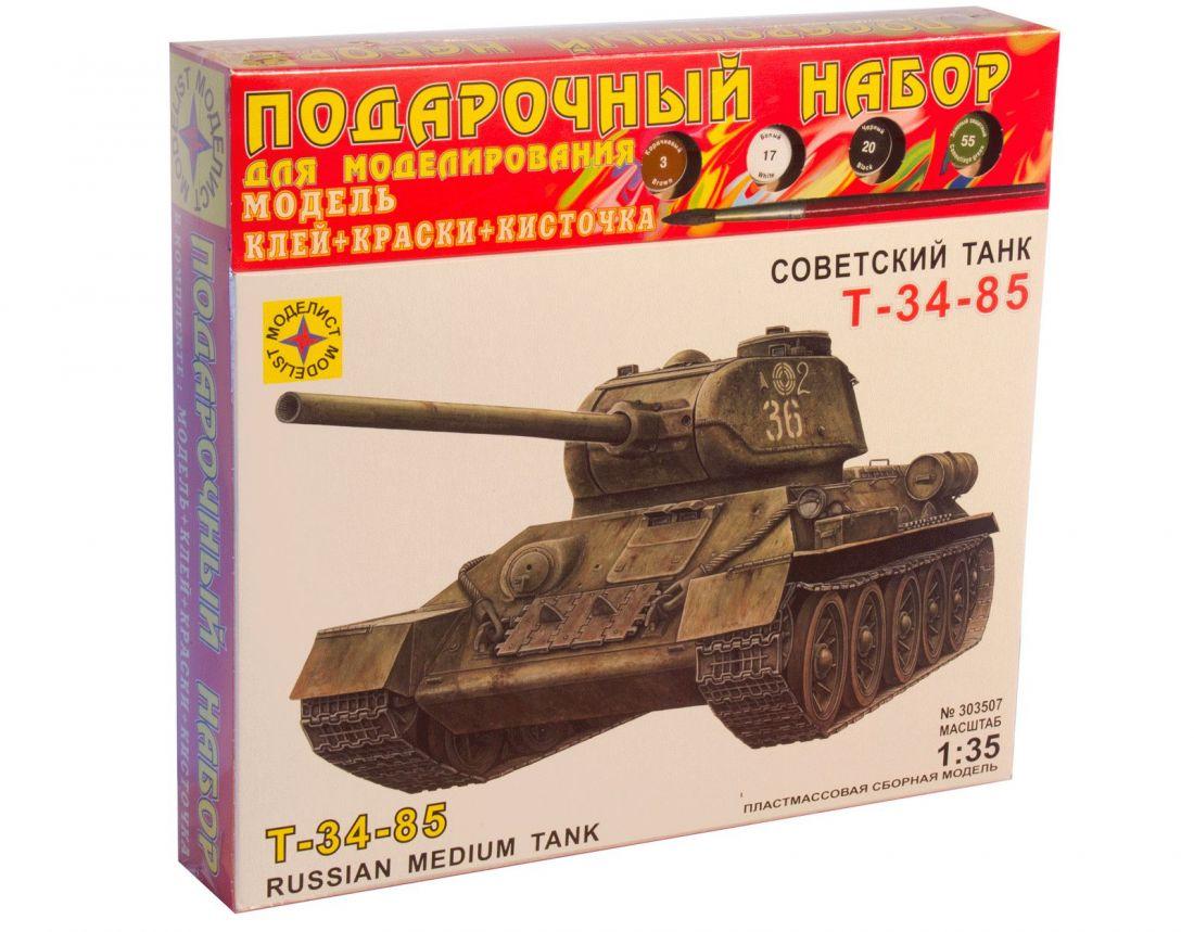 Подарочный набор Танк  советский танк Т-34-85 (1:35)