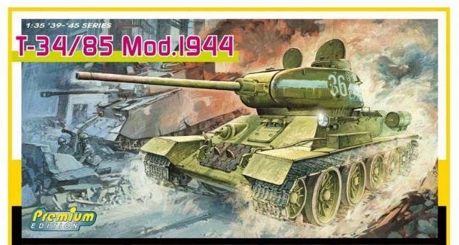 Танк T-34/85 Mod.1944  (1:35)