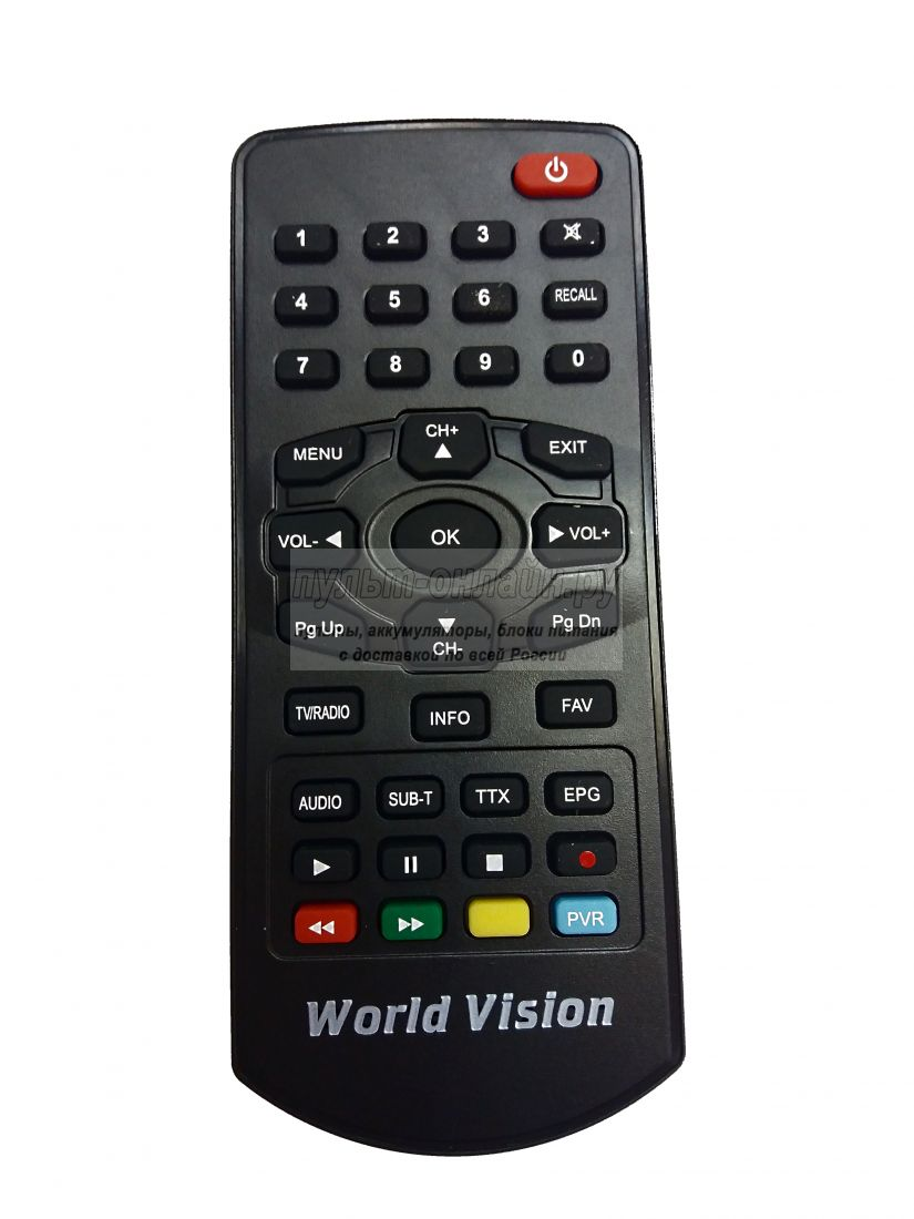 World Vision  WV T213