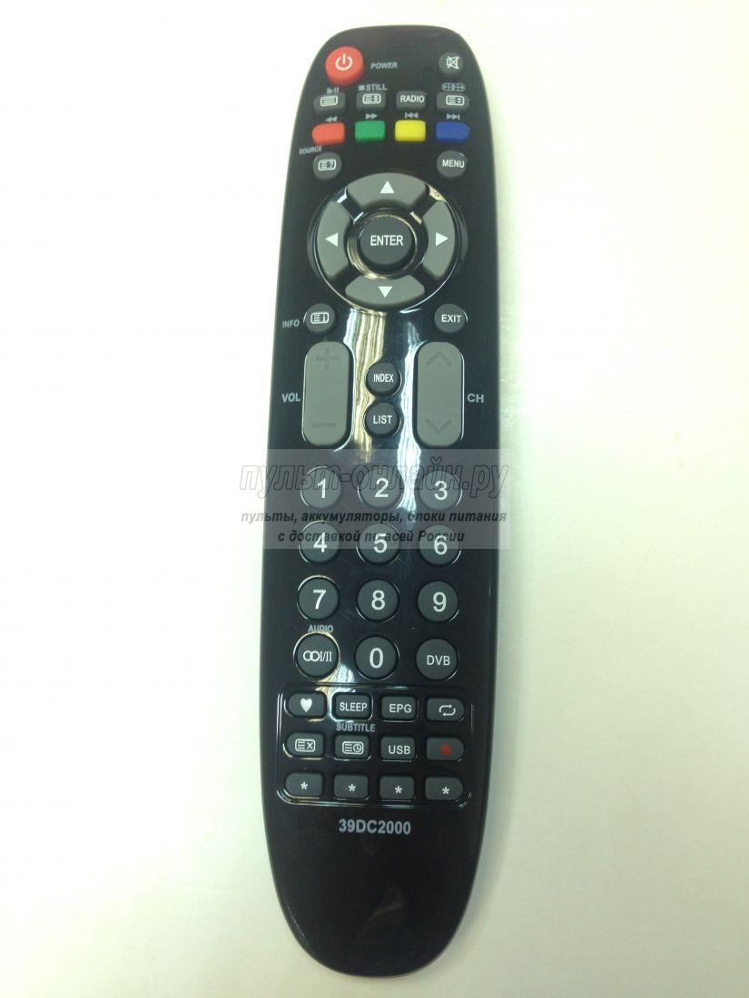DNS C39DC2000