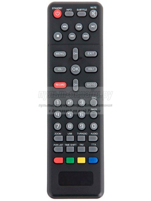 D-Color DVB-T2 DC802HD dvb-t2 2018г