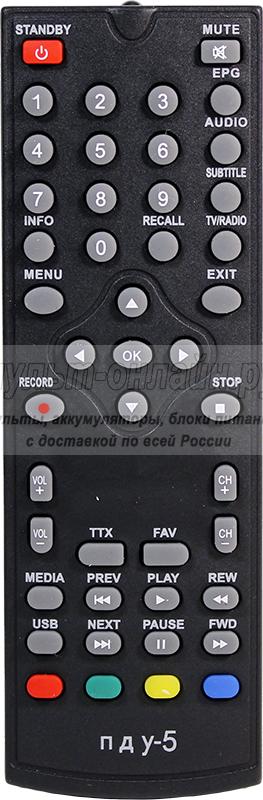 Oriel ПДУ-5 HD DVB-T2/ Tesler