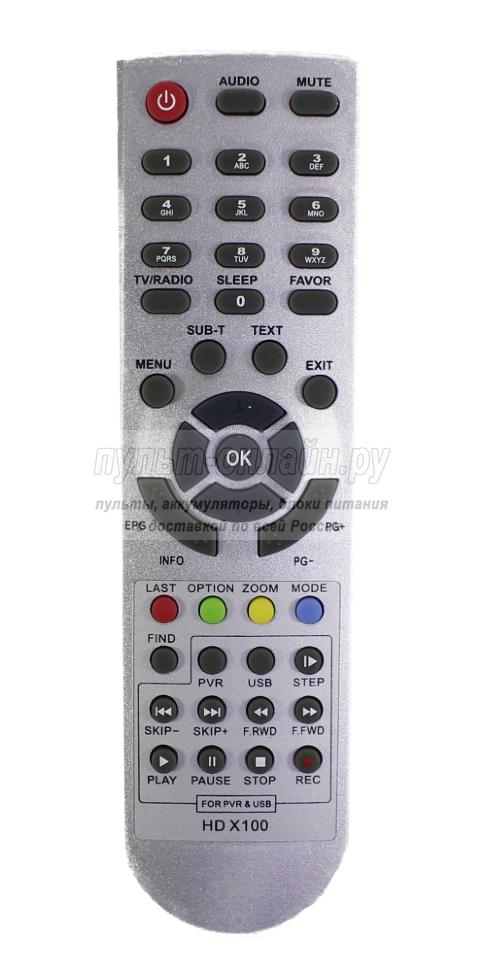 Globo HD X100
