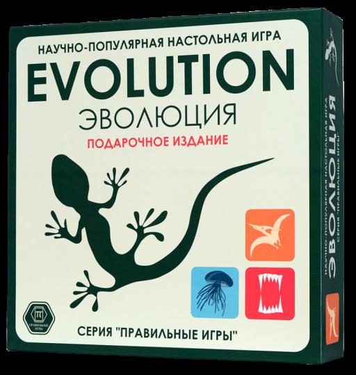 Эволюция. Подарочное издание