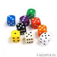 Кубик D6 (12 мм.) Разноцветные