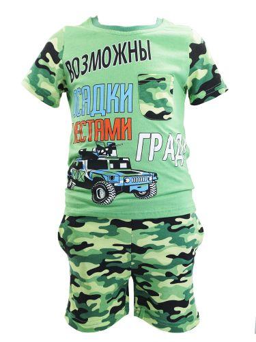 Костюм для мальчика камуфляж 4-8 лет Bonito зеленый